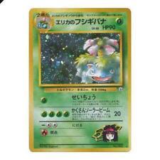 Pokémon Venusaur Pokémon Individual Cards in Japanese