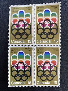 Canada Stamp  #624  – XXI Olympiad (1973) 4 x 15¢