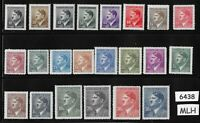 #6438  Mint Stamp set / 1942 Third Reich Adolph Hitler / WWII Germany Occupation