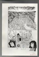 z366 Kage ni Obiete Original Japanese Manga Comic Art Page Horror Story cemetery