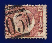 1876 SG49 ½d Rose Plate 14 MP Misperf Fair Used CV £30 cbfi