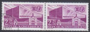 Austria 1971 MNH & CTO NH Mi 1368 Sc 903 Exhibition Halls,Vienna