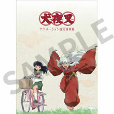 Pre-order Bandai Inuyasha Japanese Tv Animation Setting Documents Illustration