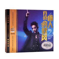 Hot Chinese Pop Music CD Xiao Zhan 肖战 Car Music 3CD 恼人的秋风Vinyl Records Xmas Gift