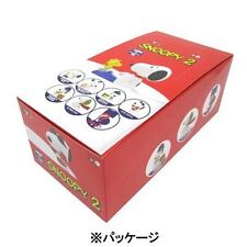 Peanuts Gang Kitan Putitto Peanuts Snoopy Vol. 2 - 1 Box / 8 Pieces