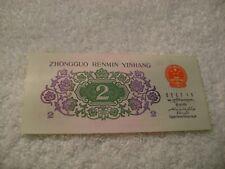 CHINA-(1962-)-2 JIAO-Banknote (Prefix 2 RED Roman Numerals)-UNCIRCULATED
