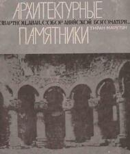 ARMENIAN Architecture Zvartnots Avan Ani Church RUSSIAN