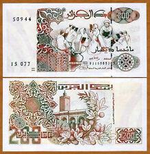 Algeria, 200 Dinars 1992 (1996), Pick 138, UNC > Koranic School