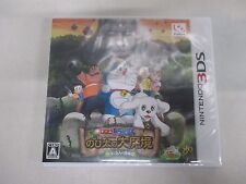 3DS -- Doraemon Daimakyou -- New & Sealed!! Nintendo 3DS, JAPAN Game. 62232