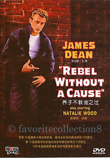 Rebel Without a Cause (1955) - James Dean, Natalie Wood - DVD NEW