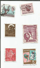 ANIMALS ;various countries .lot of 6 VALUES USED STAMPS GIRAFFE, KUDU, etc