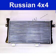 Kühler Motor Motorkühlung Lada Niva 1690ccm Einspritzer, 21214-1301012