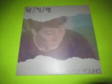 park key young LP SOUTH KOREA KOREAN KPOP K-POP
