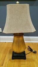 "Uttermost Lighting Metallic Gold Color Table Lamp 28"" E204416"