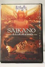 Saikano : The Last Love Song on This Little Planet ntsc import dvd English subt