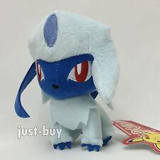 "Pokemon Absol #359 Plush Soft Toy Stuffed Animal Character Cuddly Teddy Doll 6"""