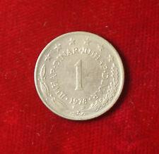Münze Coin Jugoslawien Jugoslavija 1 Dinar Dinara 1978 (G8)