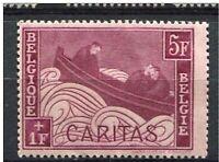 Timbre 1927 BELGIQUE Yvert N°253: Neuf *, seulement 300 000 exemplaires, en TB