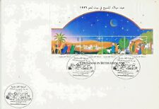 PALESTINIAN AUTHORITY 1996 CHRISTMAS IN BETHLEHEM S/SHEET FDC