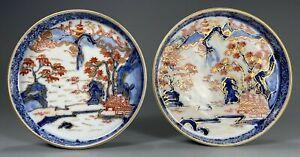 Pair Japanese Japan Imari Porcelain shallow bowls w/ Landscape decor ca. 19th c.