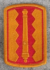 New 54th Field Artillery Brigade Patch, Sew-On, Full Color