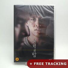 Forgotten .DVD (Korean)