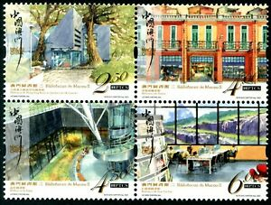 MACAU CHINA 2021 PUBLIC LIBRARIES BLOCK COMP. SET OF 4 STAMPS IN MINT MNH UNUSED