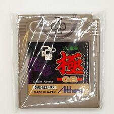 Pro Mahjong Kiwame GB - GameBoy {Jap}