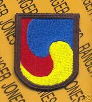 UWTF Korea Type 1 Spec Ops Airborne beret Flash patch