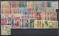 W4505/ PORTUGUESE GUINEA – 1881 / 1958 USED COLLECTION – CV 155 $