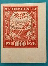 Russia(RSFSR)1921 carmine imperf.1000 rub MLH OG unused Very nice !  RA#00061-A