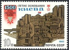 Russia 1982 Kiev/Buildings/Railway Bridge/Trains/Boat/Lenin/Statues 1v (n43187)