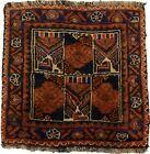 Vintage Tribal Geometric Design 2X2 Small Square Rug Oriental Farmhouse Carpet