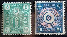 Korea – 1880s Pair – Unissued Set – Scott Cat $17 – (Se1)