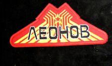 2010 A Space Odyssey Movie Soviet Ship Leonov Embroidered Patch NEW US Seller