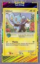 🌈Lixy - DP02:Trésors Mystérieux - 98/123 - Carte Pokemon Neuve Française
