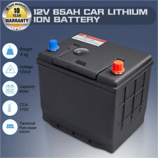 12V LiFePO4 65AH Energy Storage Lithium Iron Phosphate Battery Rechargerable+BMS