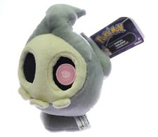"DUSKULL Pokemon 8"" Takara Tomy 2017 Authentic Soft Plush Figure"