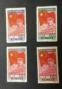 PR China 1950 C4 Reprint Sc #31-34 Mao Inauguration of PRC Full set of 4 MNH