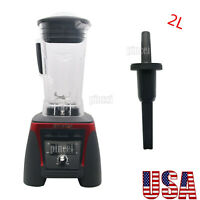 BPA Free 3HP 2200W Commercial Blender Mixer Power Juicer  Food Processor USA