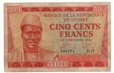 GUINEE GUINEA Billet 500 Francs 2 OCTOBRE 1958 P8 RARE BON ETAT
