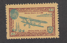 Yugoslavia Sanabria EAPP MNH. 1928 2d Air Mail Essay