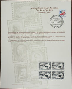 """BEP 1995 B-194 Colopex 1894 $1 Oliver """"Hazard"""" Perry 4 Stamps Block Canceled"""