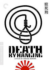 Death by Hanging (DVD, 2016, Criterion Collection)