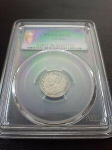 1914 Canada 5 Cents PCGS AU58