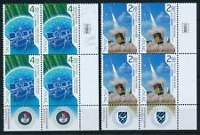 ISRAEL 2018 INNOVATIONS IN THE IDF IRON DOME&CYBER DEFENSE STAMPS TAB BLOCKS