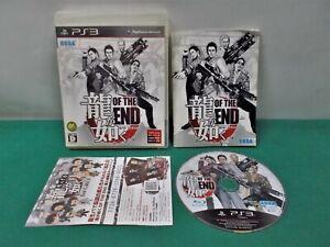 PlayStation3 -- Ryu Ga Gotoku: OF THE END / Yakuza -- PS3. JAPAN GAME. 57476