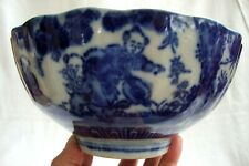 ANTIQUE VINTAGE CHINESE PAINTED COBALT BLUE & WHITE BOWL PEOPLE TREES & FOLIAGE