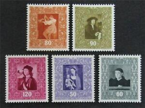 nystamps Liechtenstein Stamp # 231-235 Mint OG NH $36 XF   L30y804