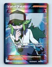 N 101/101 Full Art Noble Victories Pokemon Card ~ LP